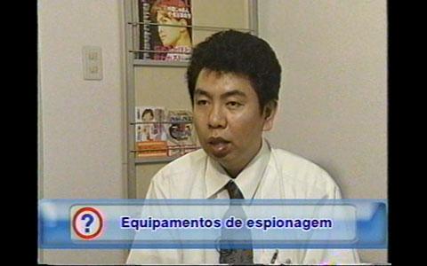 日本の盗聴器とは?